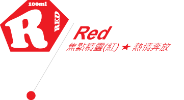 Label_Red